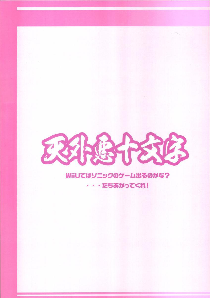 Ore no Fuyu porn comics Oral sex, Anal Sex, BDSM, Bikini, Furry, Group Sex, Lolicon, Masturbation, Monster Girls, Sex Toys, Tentacles