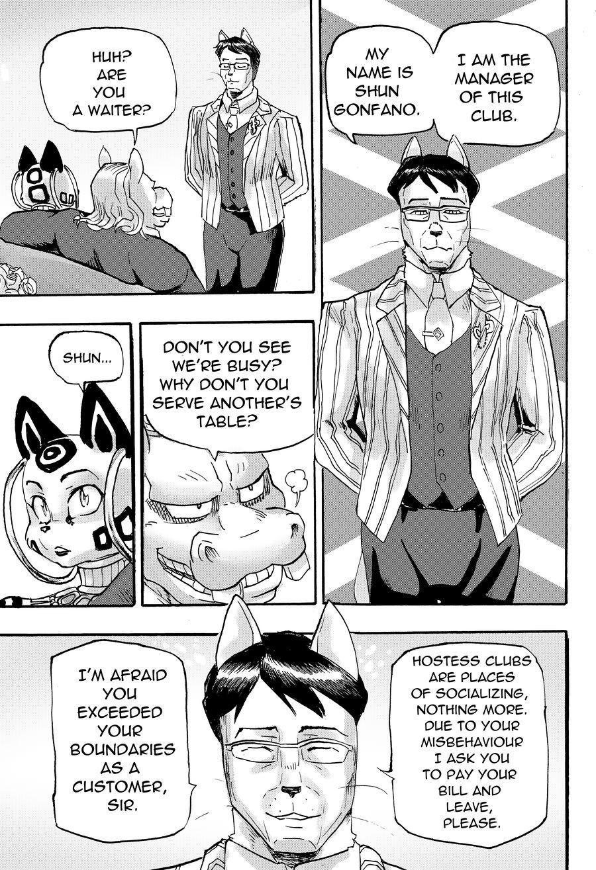 Furry Fight Chronicles 6 porn comics Furry