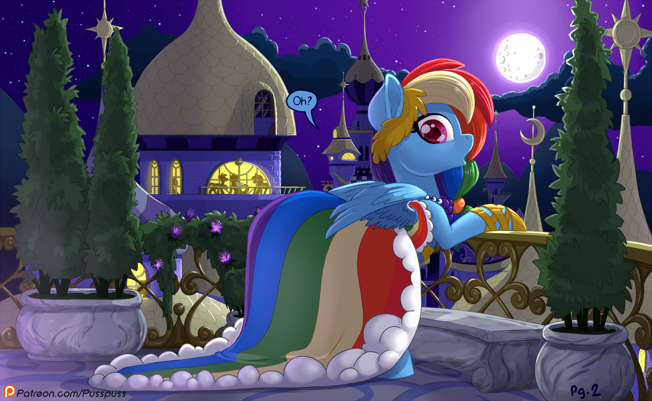 Rainbow Dash and You Attend the Gala porn comics Uncategorized