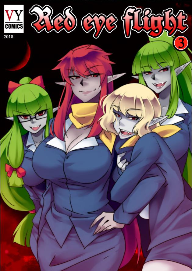 Red Eye Flight 3 porn comics Lesbians, Big Tits, Monster Girls