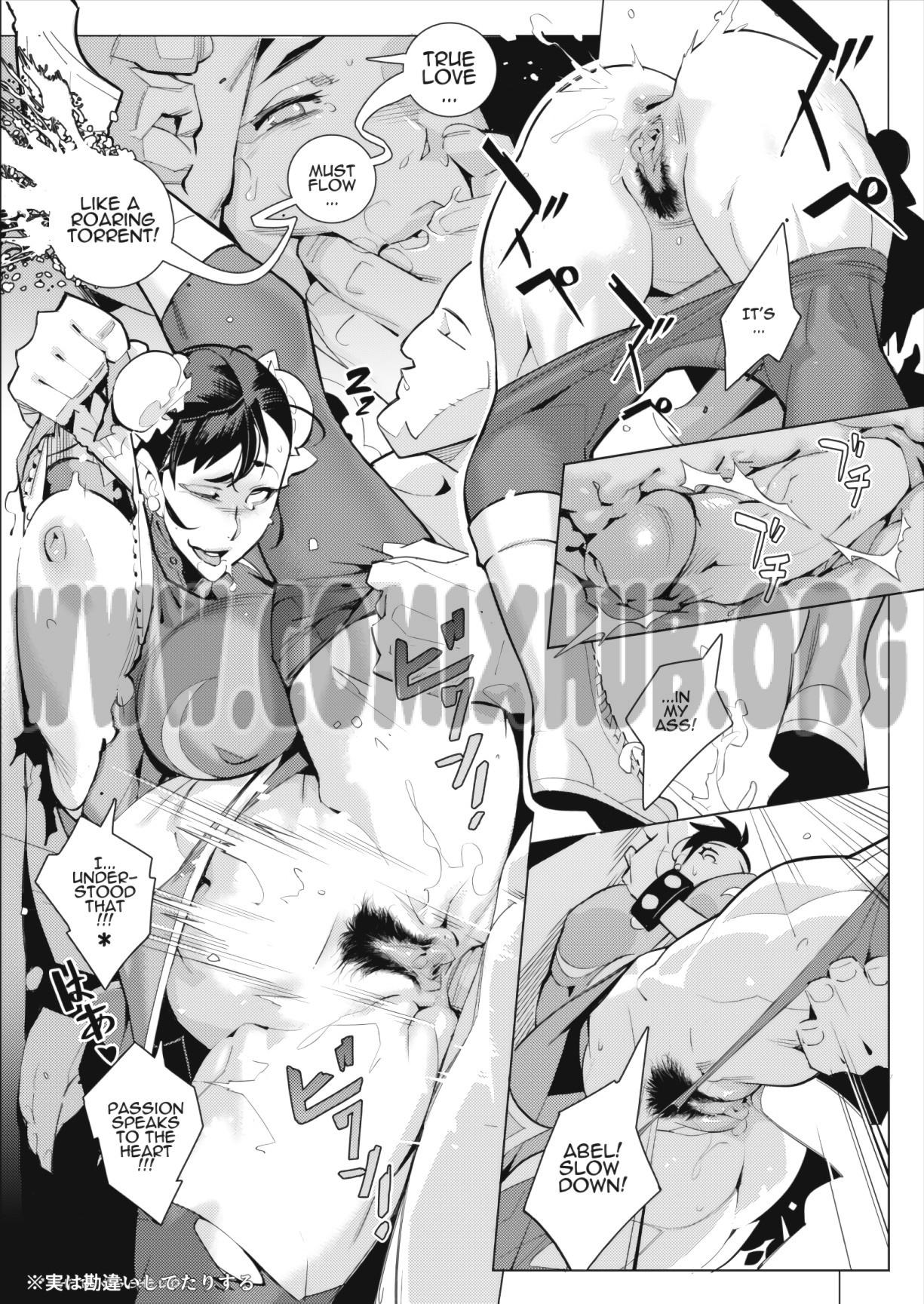 Straight to Anal - Chun-Li Short Doujin! sex comics Anal Sex, Big Tits, Creampie, fingering, X-Ray