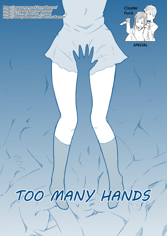 Too Many Hands porn comics Masturbation, Lolicon, Sex and Magic
